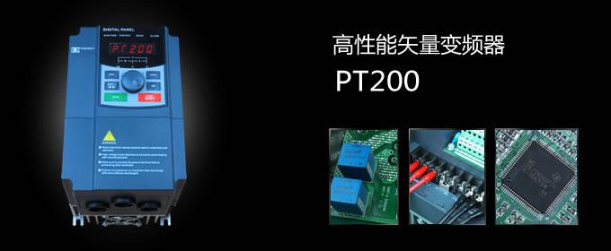 变频器_变频器供应商_供应欧科传动11KW变频器_变频器价格_深圳市欧科传动有限公司销售部